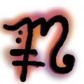Vayflen avatar