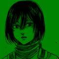 unspell avatar