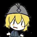 Montique avatar