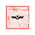 15MB avatar