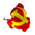 XeriX avatar
