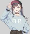 ItsYoshiGamer avatar