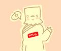 -BlockHead- avatar