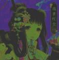 betraved avatar
