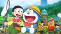 Doraemon2077 avatar