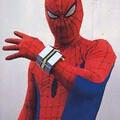 jap spider avatar