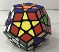 Cubermc avatar