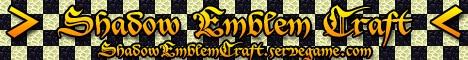 Shadow Emblem (Currently offline)