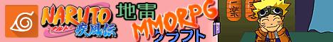 Naruto's MMORPG