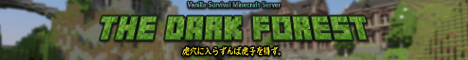 The Dark Forest | Vanilla - SMP - Whitelist