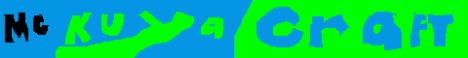 KuyacraftMC [NEED STAFF] Cracked