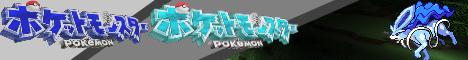 Pixelmon Dusk & Dawn {1.8} Mods + Plugins
