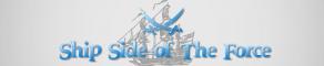 ShipSide Server