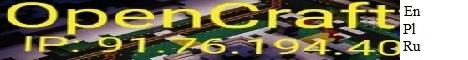 OpenCraft Dieselpunk Noir Fantasy Server