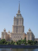 Soviet Cities And Buildings