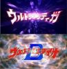 Ultraman Tiga Universe