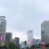 Cities - Part 1