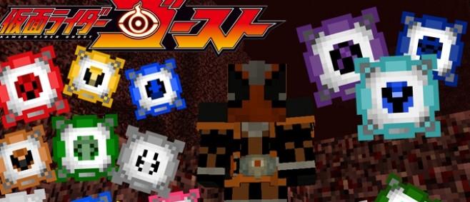 Popular Mod : Kamen Rider Craft V3 by Kelco_K22
