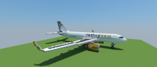 Popular Project : Airbus A320 Sharklets - Vueling Airlines [+Download] by Tommist