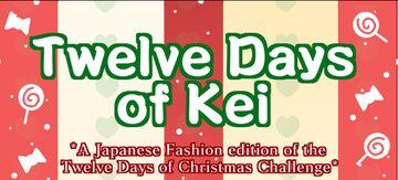 Twelve Days of Kei Minecraft Blog