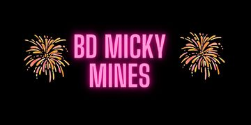 THE NEW BD MICKY MINES IS OUT ip: BDMick.aternos.me Its online now! BUT hurry up the time is ticking! Oh i forgot to mention is on bedrock! see ya there! Minecraft Blog