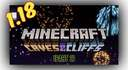 Minecraft 1.18 update snapshots expected release date and time Minecraft Blog