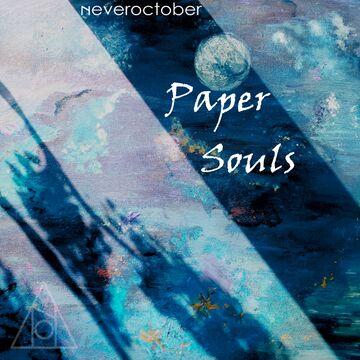 Paper Souls Minecraft Blog