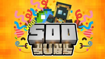 McMeddons 500 Sub Celebration - See McMeddons worlds in Person Minecraft Blog