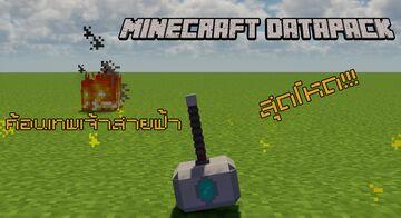 Custom Hammer Mjolnir Minecraft Data Pack