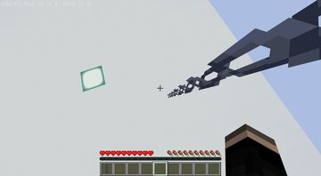 Climbable Chains Datapack Minecraft Data Pack