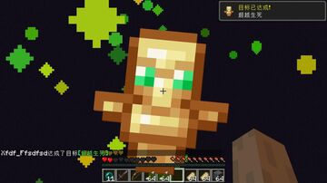Escape from the Void with Totem of Undying Minecraft Data Pack