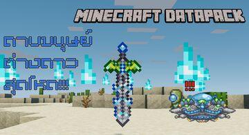 Custom Sword Influx Waver Minecraft Data Pack