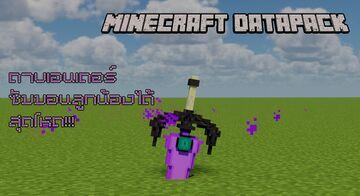 Custom Sword Ender Servant Minecraft Data Pack