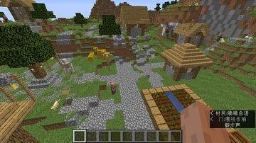 Flat Village Path Data Pack Minecraft Data Pack
