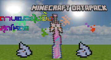 Custom Sword Meowmere Minecraft Data Pack