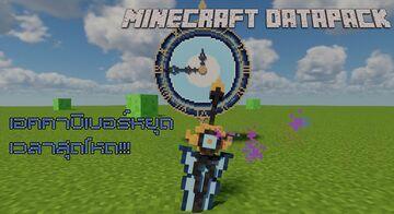 Custom Sword Excalibur of Chronos Minecraft Data Pack