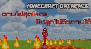 Custom Sword Sky Dragon's Fury Minecraft Data Pack