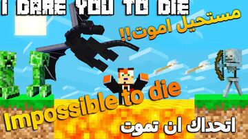 I Dare You To Die - اتحداك ان تموت Minecraft Data Pack