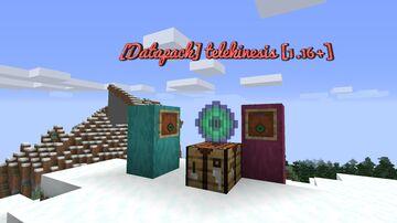 [Datapack] telekinesis [1.16+] Minecraft Data Pack