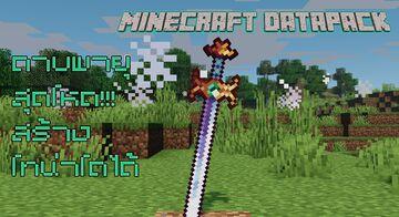 Custom Sword Etesians Blade Minecraft Data Pack