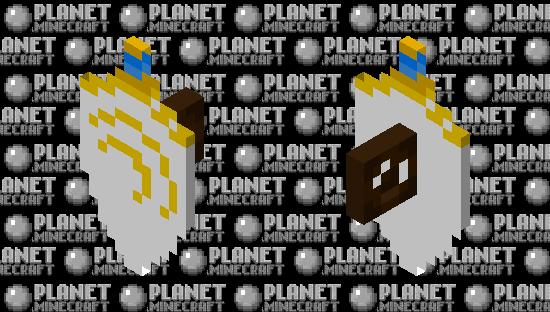 Jaune Arc's shield (RWBY) Minecraft Skin