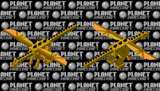 Cricket wings of fire Minecraft Skin