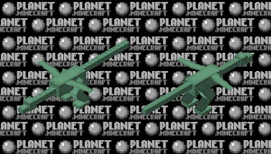 The Loch Ness Monster Minecraft Skin