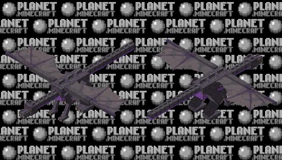 Ender Dragon Minecraft Skin