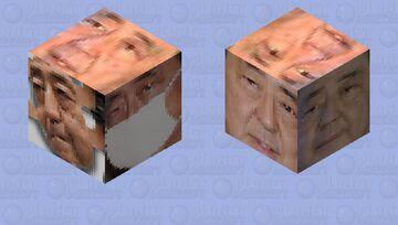 安倍晋三 Many Face of Shinzo Abe Minecraft Mob Skin