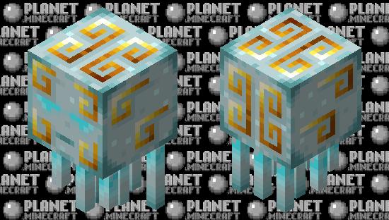 Divine Ghast Minecraft Skin