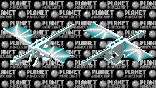 Ice Dragon Minecraft Skin