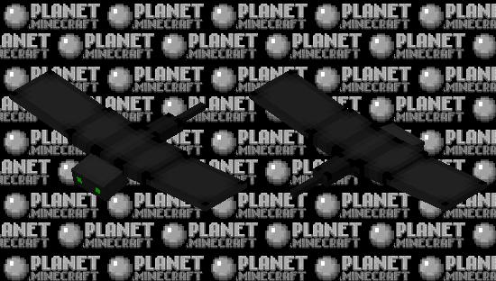 Phantom Skin Minecraft Skin