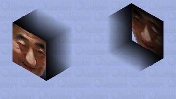 Floating Face of Shinzo Abe Minecraft Mob Skin