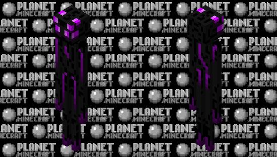 Ender Beast. (Dark Minecraft.) Minecraft Skin